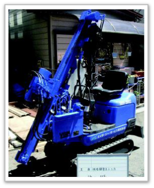 HBS-2002